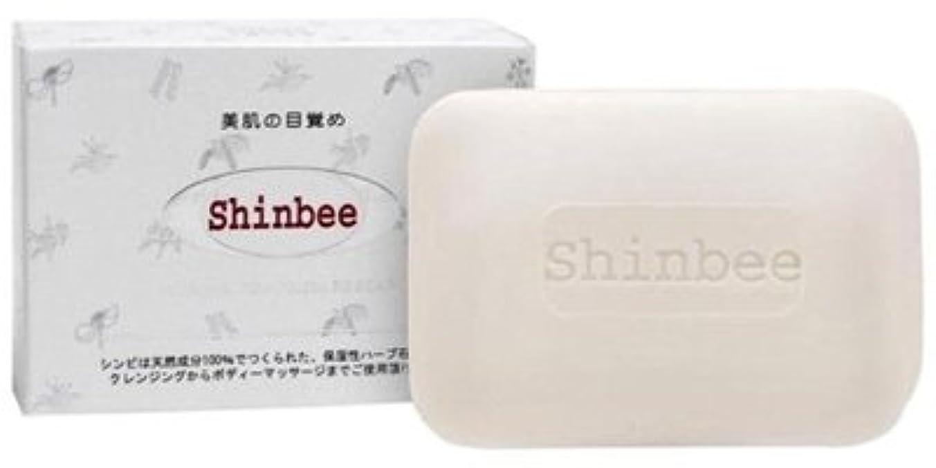 メール精神精神医学シンビ 韓方 ハーブ 石鹸 85g 30個セット 天然成分100% 洗顔?全身用、高麗人参配合
