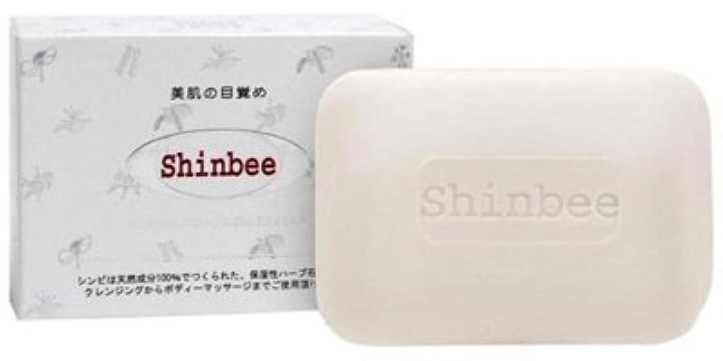 フェリー効能生むシンビ 韓方 ハーブ 石鹸 85g 10個セット 天然成分100% 洗顔?全身用、高麗人参配合
