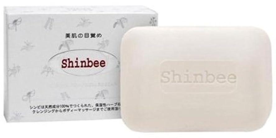 ホール楽しいバラバラにするシンビ 韓方 ハーブ 石鹸 85g 10個セット 天然成分100% 洗顔?全身用、高麗人参配合