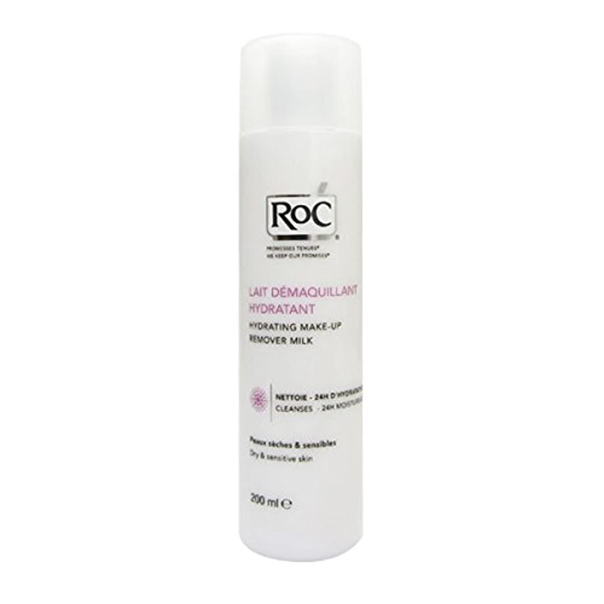 Roc Moisturizing Cleansing Milk 200ml [並行輸入品]