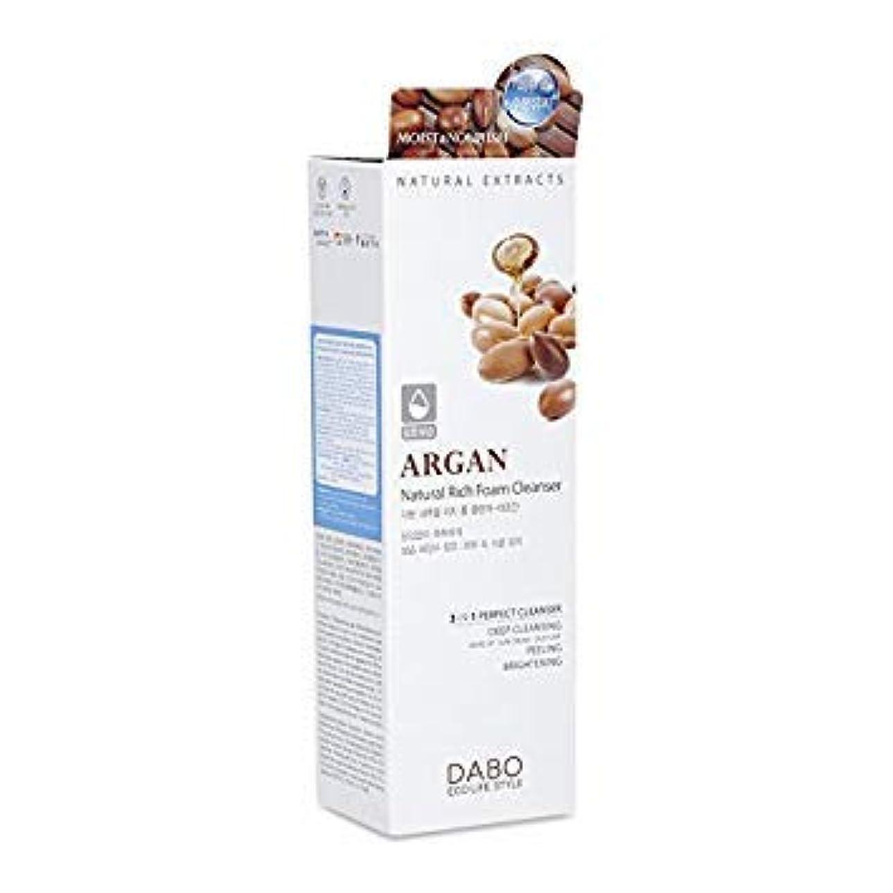 特別に手入れ基準Argan Natural Rich Foam Cleanser …