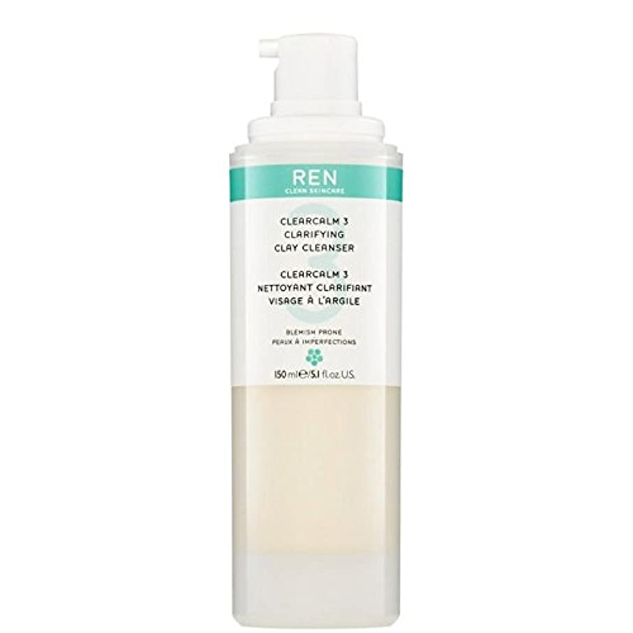 REN Clearcalm 3 Clarifying Clay Cleanser - 3クレイクレンザーを明確化 [並行輸入品]