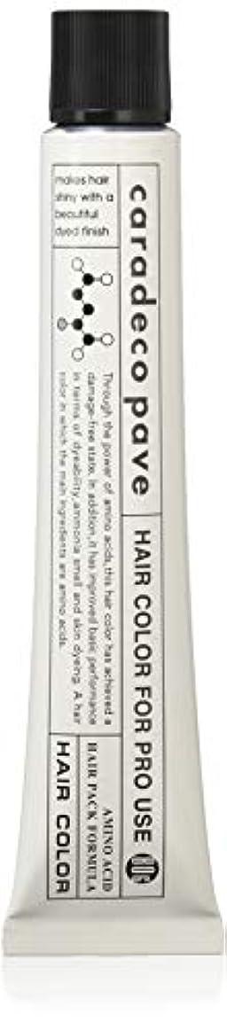 バックアップ時間厳守コジオスコ中野製薬 パブェ カッパーBr 9p 80