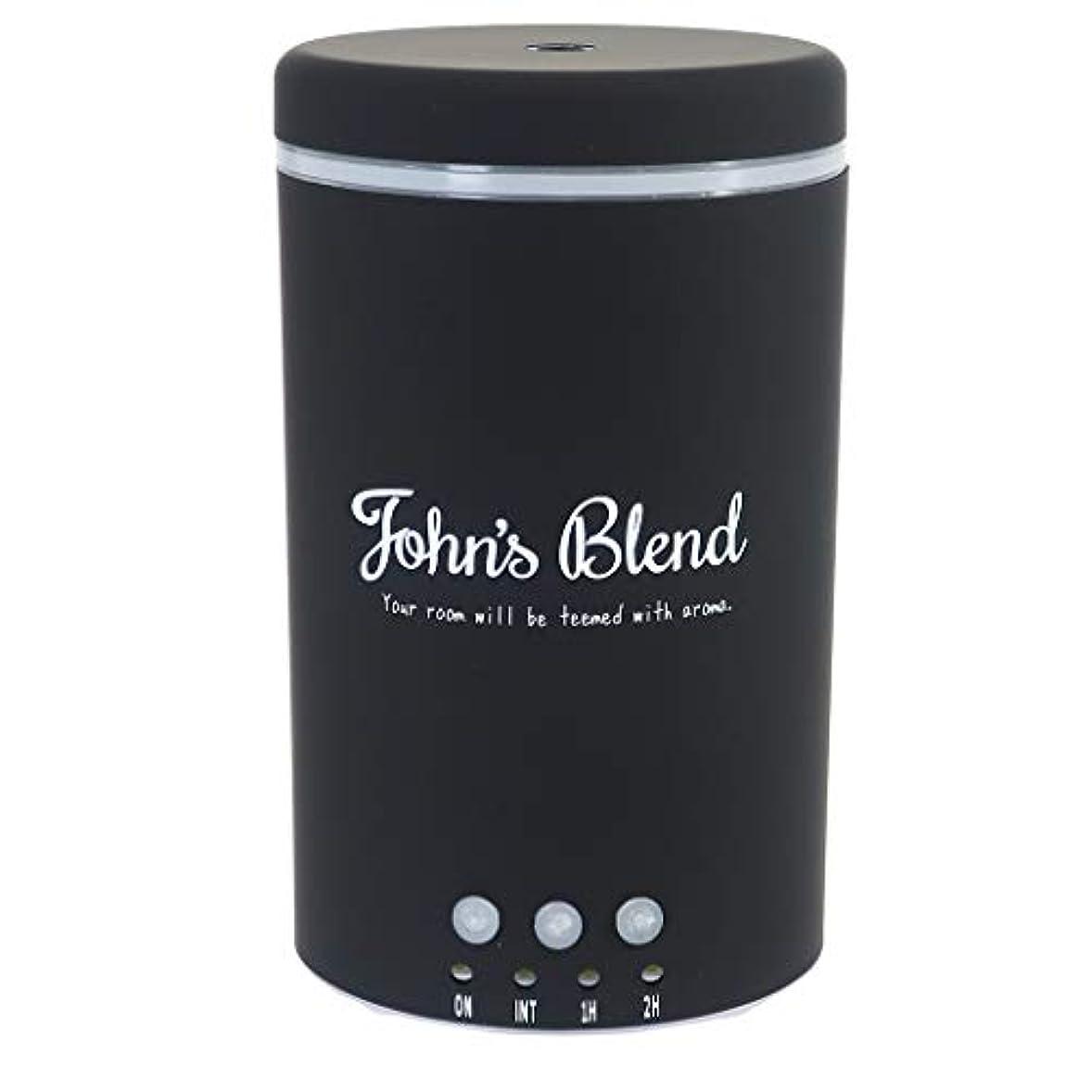 拒絶する理容師ピアース超音波加湿方式[John's Blend]アロマディフューザー/ブラック