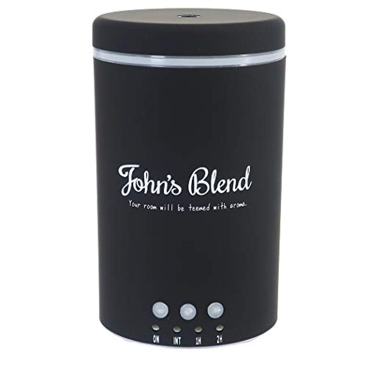 令状セッション哀れな超音波加湿方式[John's Blend]アロマディフューザー/ブラック