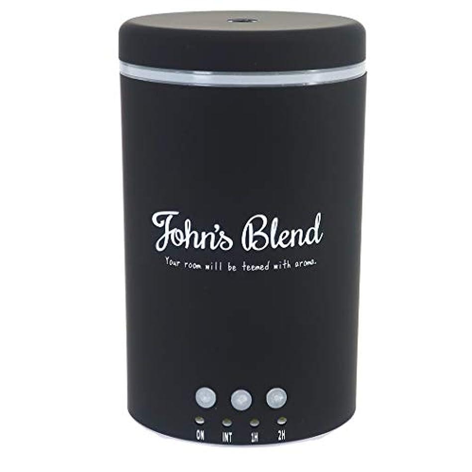 上向き引き出すマーキング超音波加湿方式[John's Blend]アロマディフューザー/ブラック