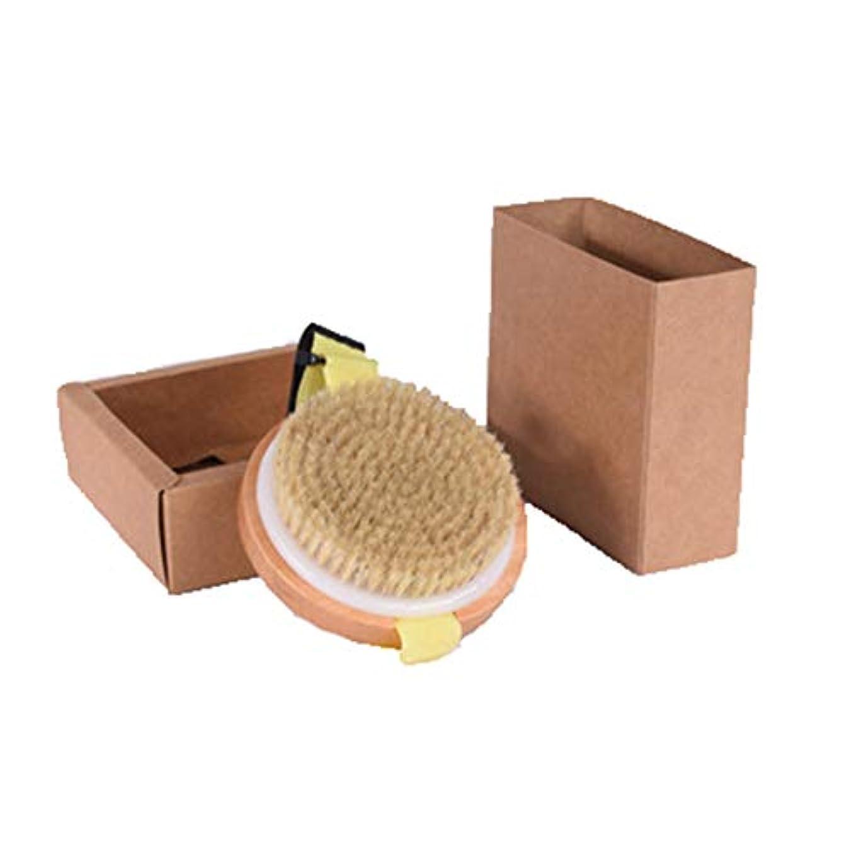 安全性ファイルペニーMaltose ボディブラシ 豚毛 天然素材 木製 足を洗う お風呂用 体洗い 角質除去 バス用品 調節可能 ギフト包装