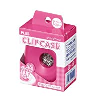 プラス クリップケース CP-500 ピンク