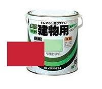 ロック 油性ペンキ(多目的) 2L あか H59-5913-6G