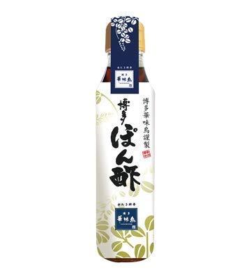 【3本セット】トリゼンフーズ 博多華味鳥 博多ぽん酢 330ml×3本セット