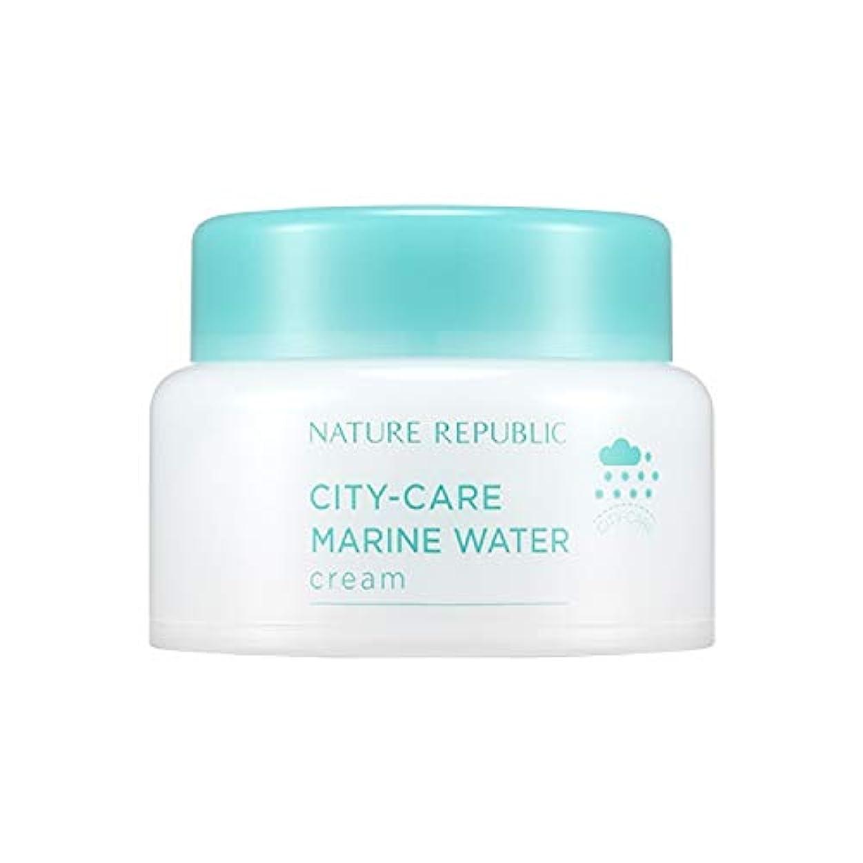 コンピューターを使用する行き当たりばったりパプアニューギニアネイチャーリパブリック(Nature Republic)シティケアマリンウォータークリーム 50ml / City Care Marine Water Cream 50ml :: 韓国コスメ [並行輸入品]