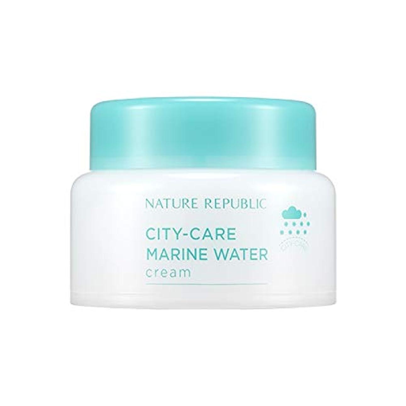 居間女優退屈させるネイチャーリパブリック(Nature Republic)シティケアマリンウォータークリーム 50ml / City Care Marine Water Cream 50ml :: 韓国コスメ [並行輸入品]