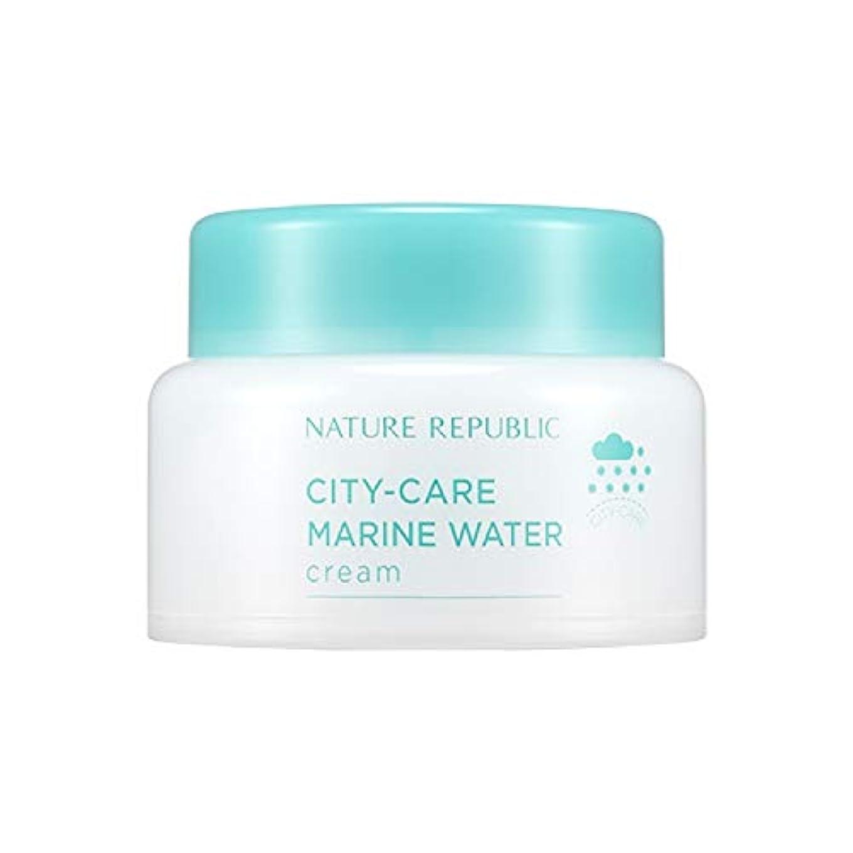 条約補体ひどいネイチャーリパブリック(Nature Republic)シティケアマリンウォータークリーム 50ml / City Care Marine Water Cream 50ml :: 韓国コスメ [並行輸入品]