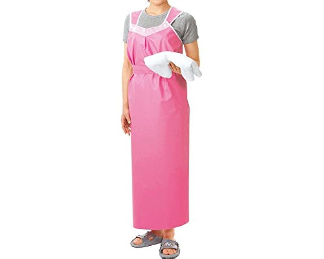 キャンセルルネッサンスストラトフォードオンエイボン軽やか介助用エプロン ロングタイプ 女性用 ピンク 11249 (ピジョンタヒラ) (入浴補助具)
