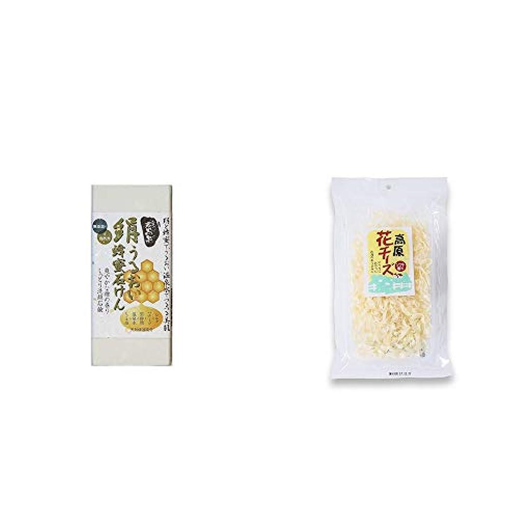緩む歴史家口頭[2点セット] ひのき炭黒泉 絹うるおい蜂蜜石けん(75g×2)?高原の花チーズ(56g)