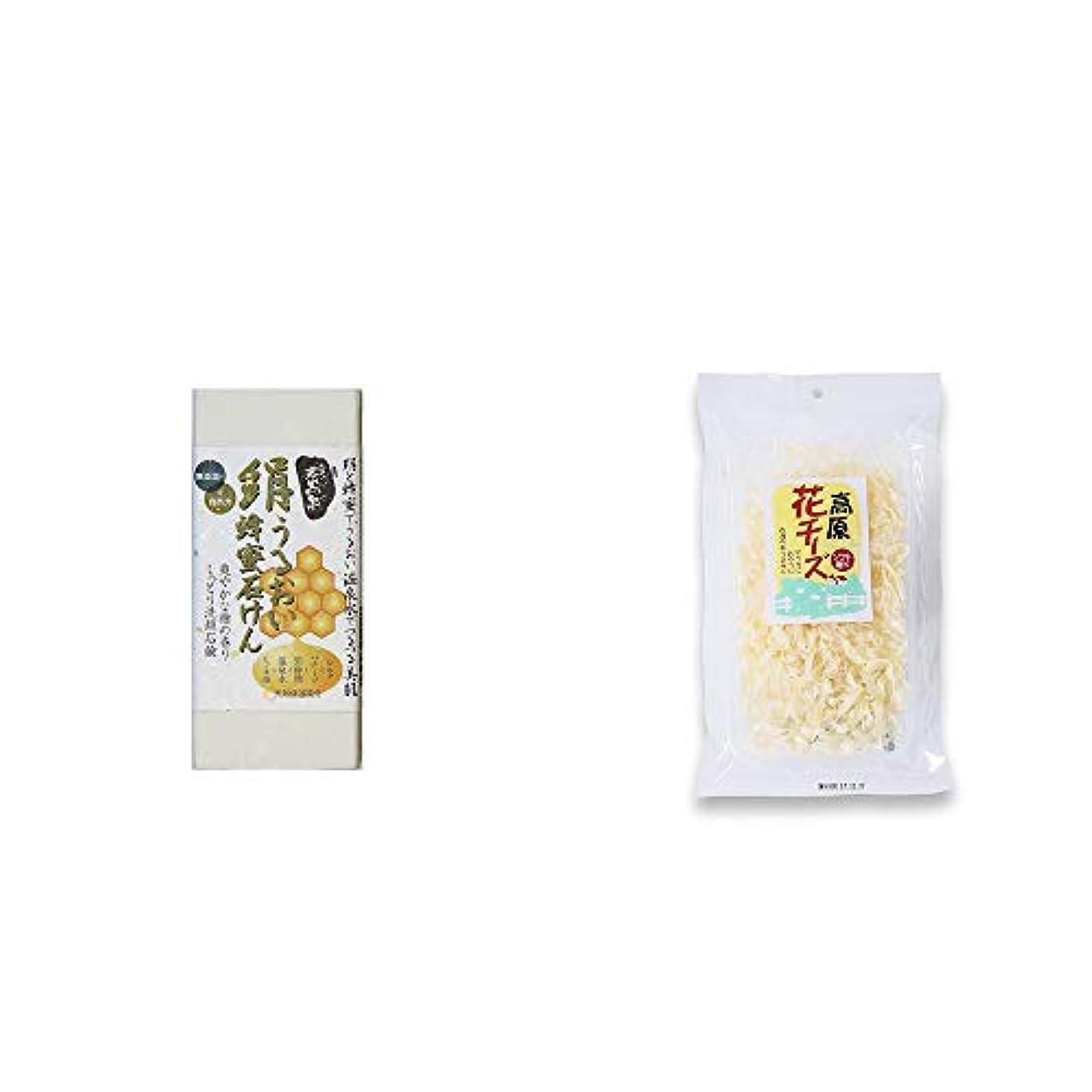 [2点セット] ひのき炭黒泉 絹うるおい蜂蜜石けん(75g×2)?高原の花チーズ(56g)