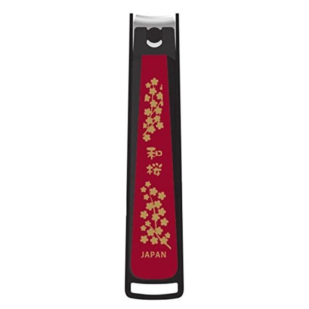 ハイランド哀器官KE0501DF 和風ツメキリ(和桜)