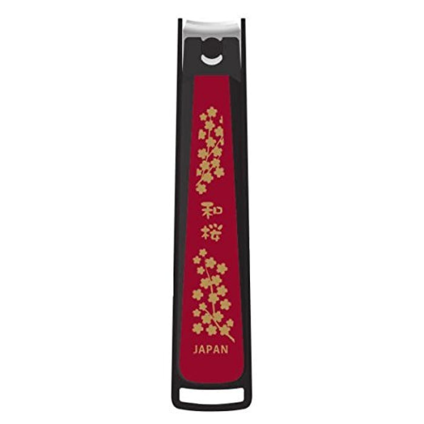 でる広告ウッズKE0501DF 和風ツメキリ(和桜)