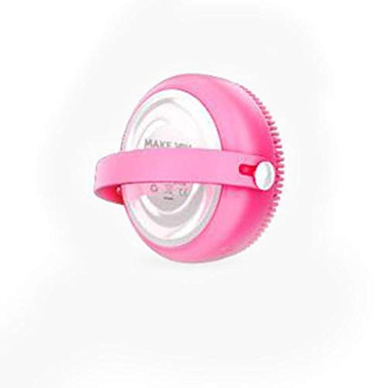 欲しいです差し迫った類似性洗顔シリコーン電気クリーニングブラシ洗濯機ミニ超音波インテリジェントメモリクレンジング楽器洗浄ブラシ美容器械マッサージ,Red