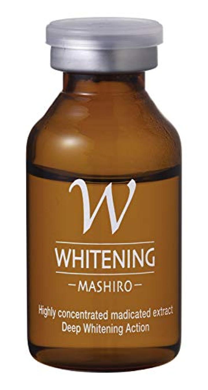 発音決定的肥満ビューナ 薬用Wホワイトニングましろ しみ そばかす 美容液 美白 美肌