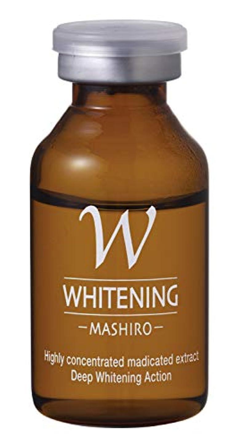 バケツ側溝良いビューナ 薬用Wホワイトニングましろ しみ そばかす 美容液 美白 美肌