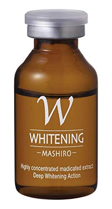 靄こする完全に乾くビューナ 薬用Wホワイトニングましろ しみ そばかす 美容液 美白 美肌