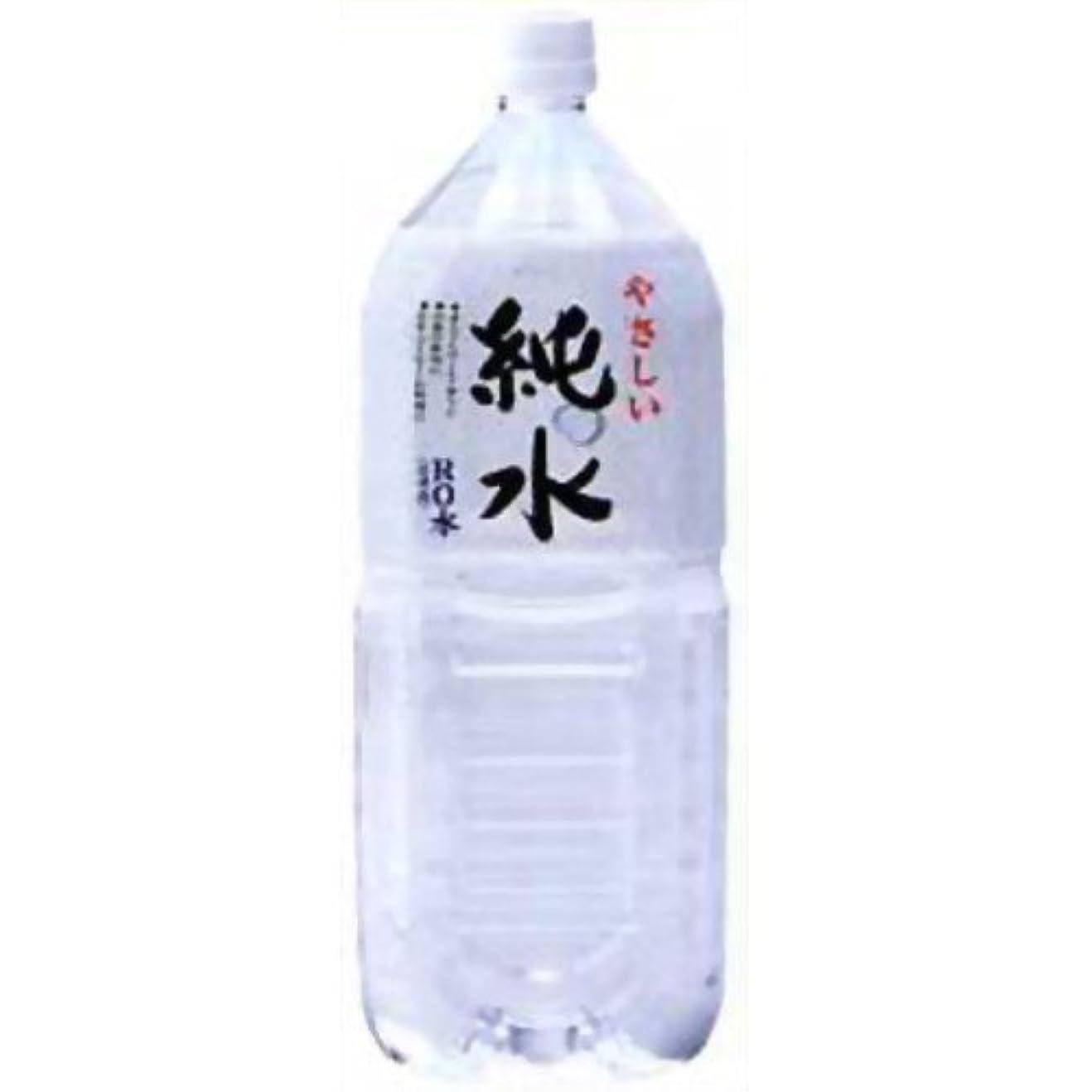 信条栄光鳴らす赤穂化成 やさしい純水 (RO水) 2L PET×6本