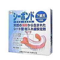 【エーザイ】シーボンド 下歯用 18枚 ×5個セット