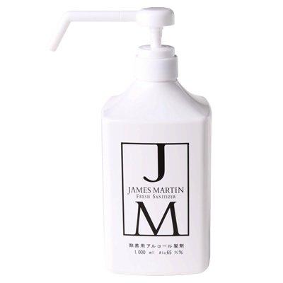 JAMES MARTIN (ジェームズマーティン) 除菌用アルコール シャワーポンプ 1000ml