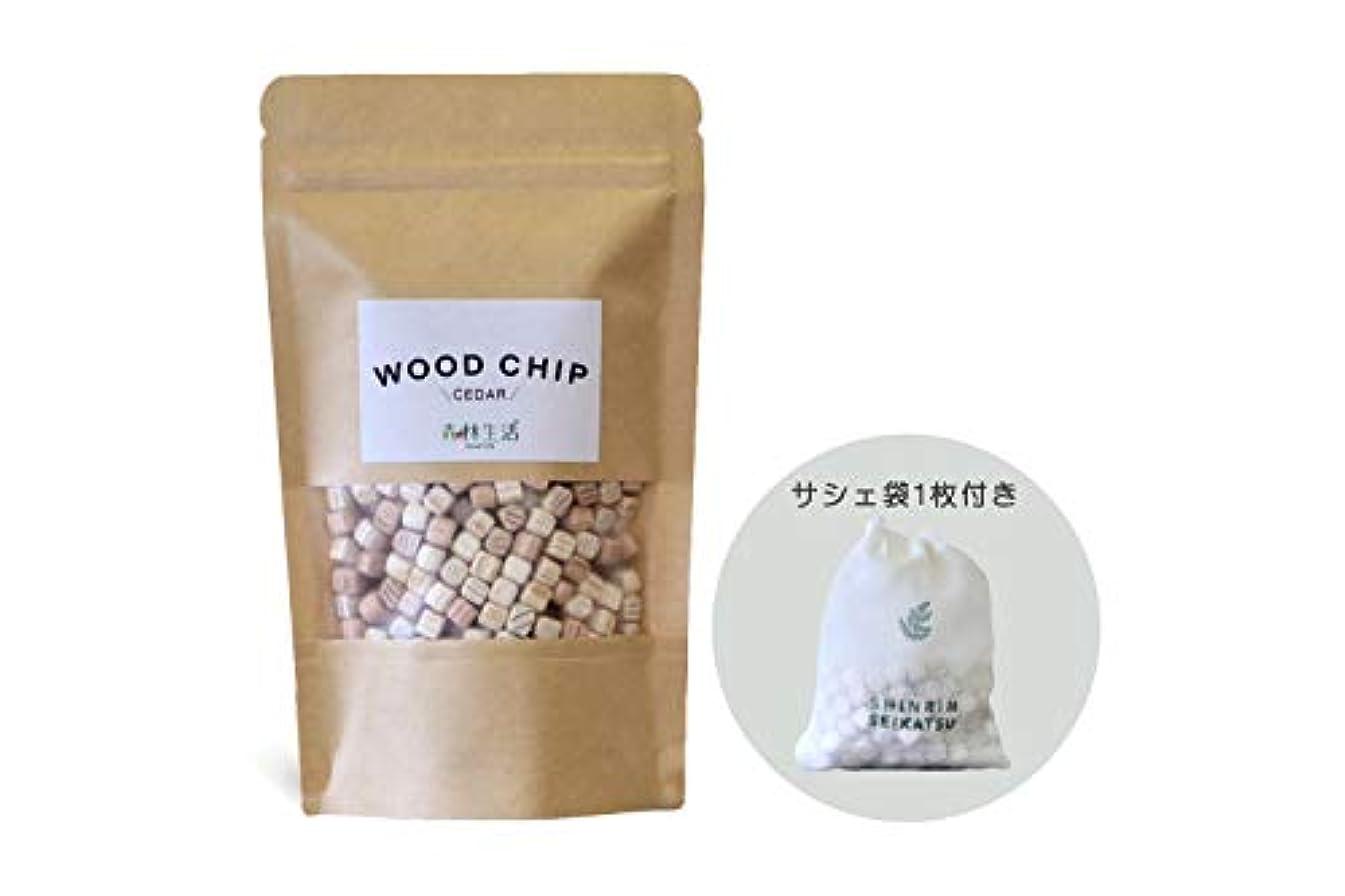 ピーク講堂ビールウッドチップ(WOOD CHIP) 5樹種【サシェ袋1枚付】200ml アロマ インテリア 除湿 ガーデニングなどに (杉)