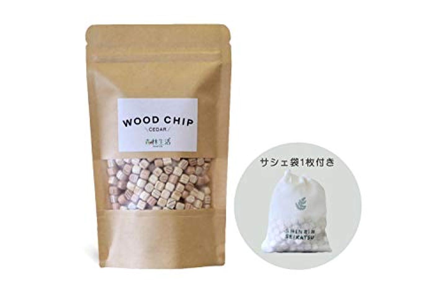 対解明ローズウッドチップ(WOOD CHIP) 5樹種【サシェ袋1枚付】200ml アロマ インテリア 除湿 ガーデニングなどに (杉)