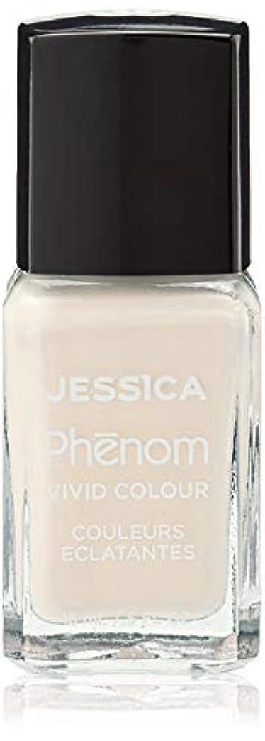 どこか言い換えると伝えるJessica Phenom Nail Lacquer - Adore Me - 15ml / 0.5oz