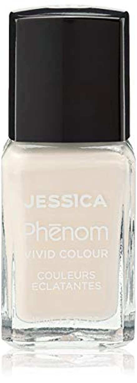 形容詞予測子破壊的Jessica Phenom Nail Lacquer - Adore Me - 15ml / 0.5oz