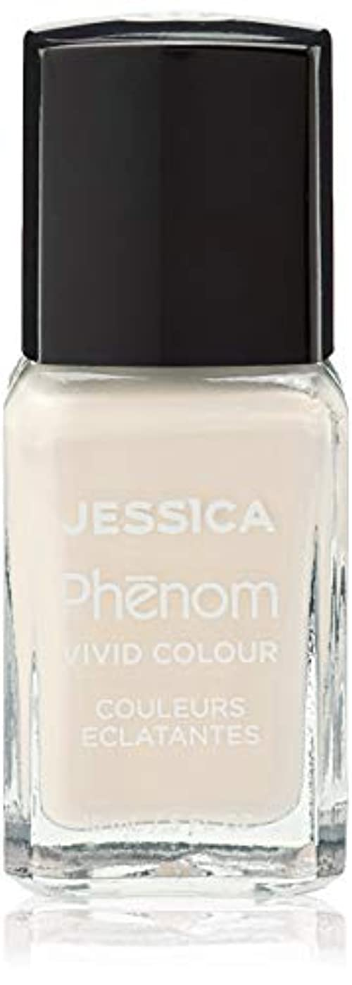 解凍する、雪解け、霜解け忌まわしい体操Jessica Phenom Nail Lacquer - Adore Me - 15ml / 0.5oz