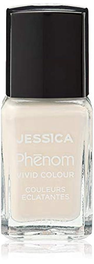 おなじみの生活喉が渇いたJessica Phenom Nail Lacquer - Adore Me - 15ml / 0.5oz