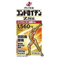【第3類医薬品】コンドロイチンZS錠 180錠 ×4