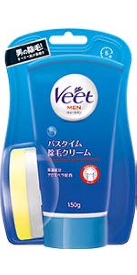 舌観察奨励しますヴィート メン Veet Men バスタイム除毛クリーム 敏感肌用 専用スポンジ付き 150g 5個セット