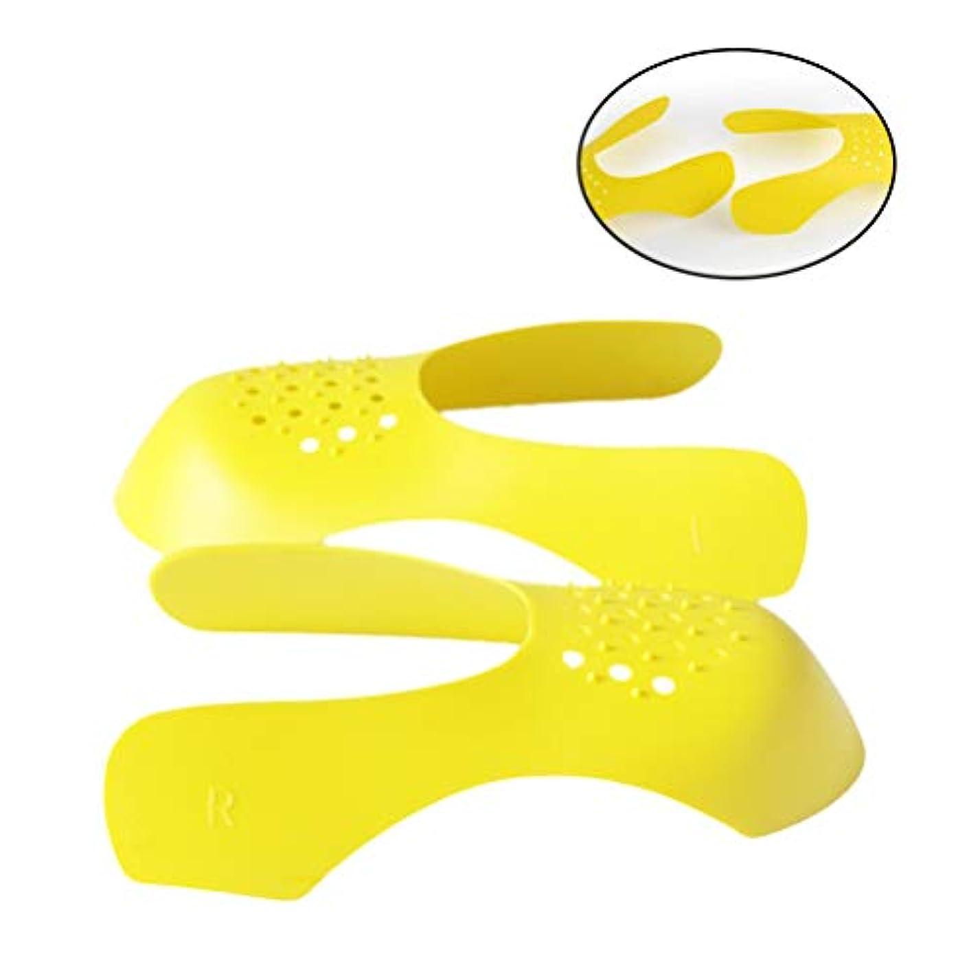 希少性手がかりトリッキーHEALLILY 靴プロテクター1ペアしわ防止装置しわ防止フロントしわ靴サポートサイズl 40-45(黄色)