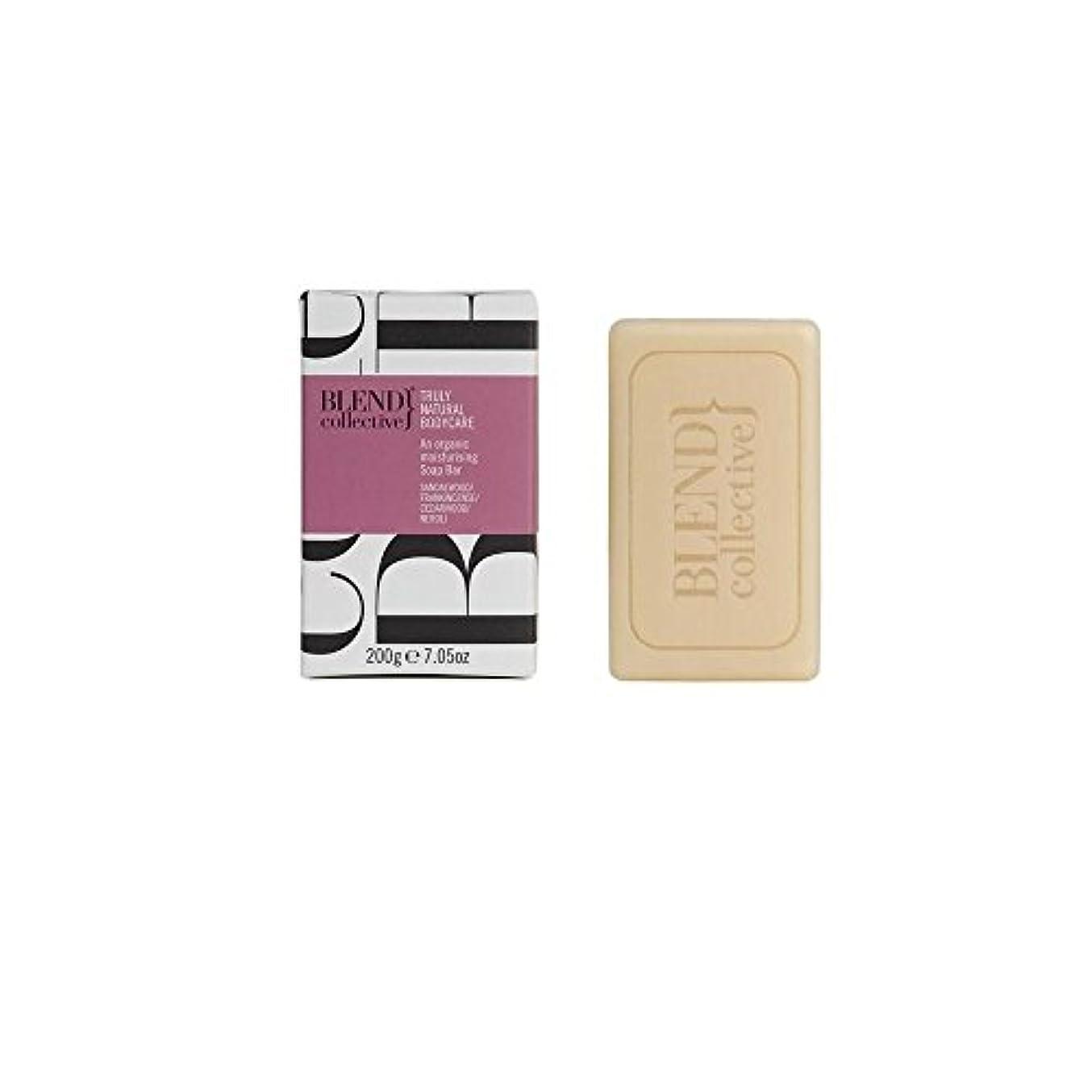 お香初期の折るBlend Collective Unwinding Soap Bar (200g) 集合的な巻き戻し固形石鹸( 200グラム)をブレンド [並行輸入品]