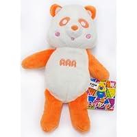 え~パンダ(オレンジ 橙) くったりぬいぐるみ 「え~パンダ(AAA)」