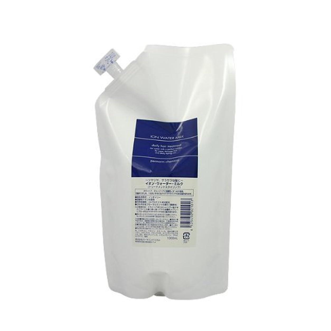 三十緑変なイオンウォーターミルク 1000ml リフィル