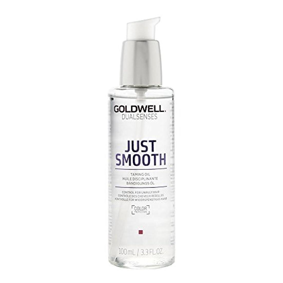 着替える女性ピンクゴールドウェル Dual Senses Just Smooth Taming Oil (Control For Unruly Hair) 100ml/3.3oz並行輸入品