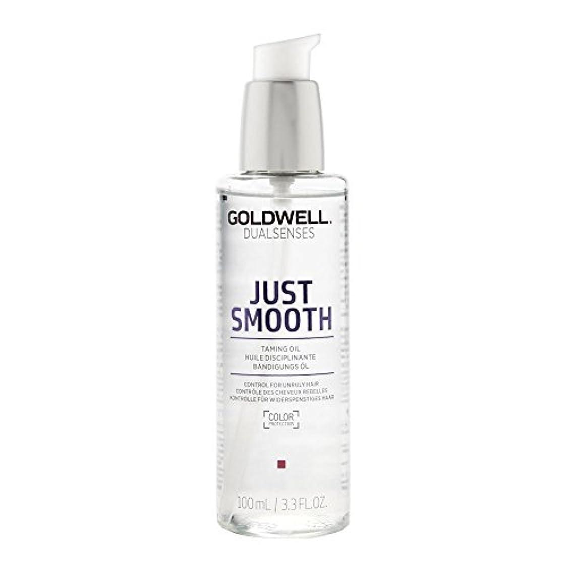 投票ポータブルもろいゴールドウェル Dual Senses Just Smooth Taming Oil (Control For Unruly Hair) 100ml/3.3oz並行輸入品