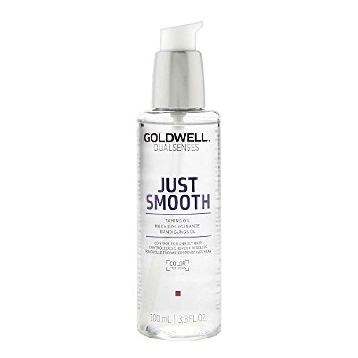 逃す繁栄する放牧するゴールドウェル Dual Senses Just Smooth Taming Oil (Control For Unruly Hair) 100ml/3.3oz並行輸入品