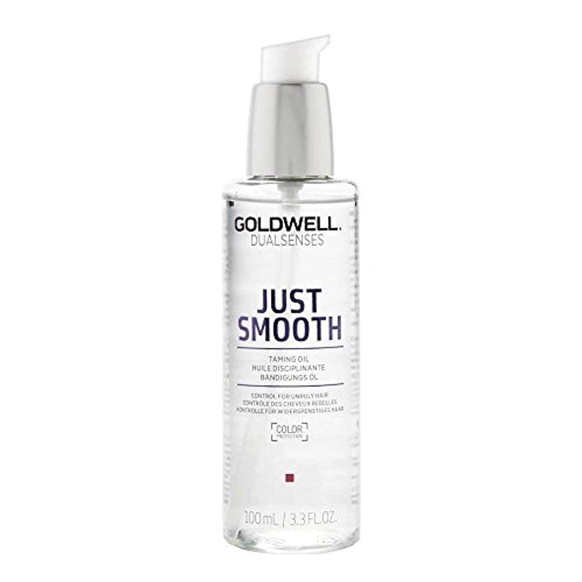 はちみつラフ偉業ゴールドウェル Dual Senses Just Smooth Taming Oil (Control For Unruly Hair) 100ml/3.3oz並行輸入品