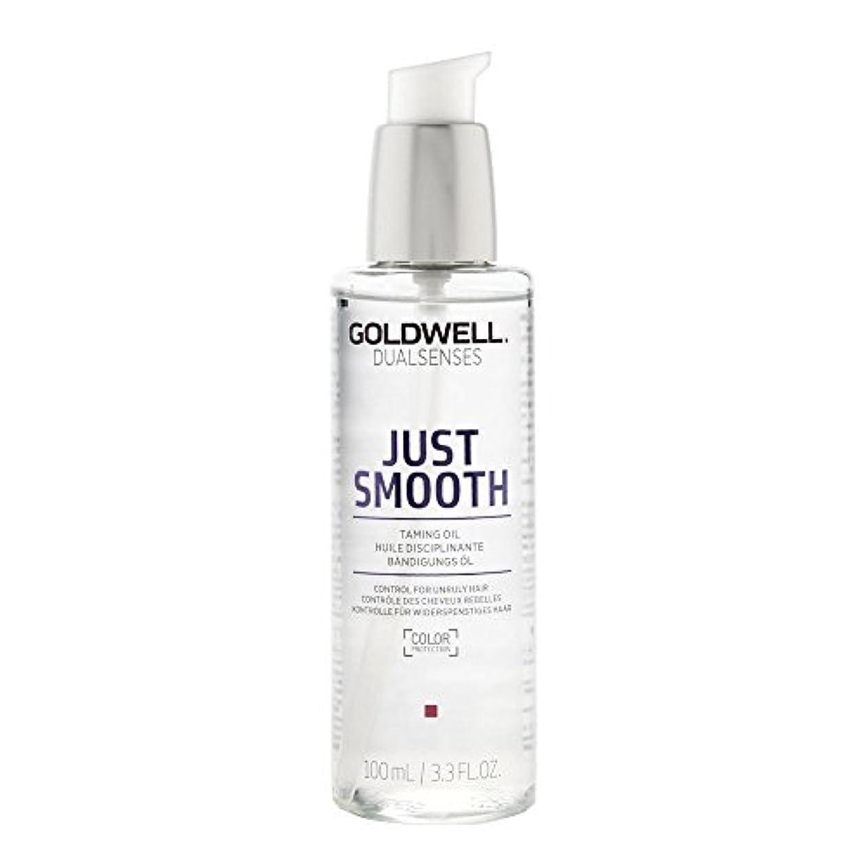 自転車膨らませるサドルゴールドウェル Dual Senses Just Smooth Taming Oil (Control For Unruly Hair) 100ml/3.3oz並行輸入品