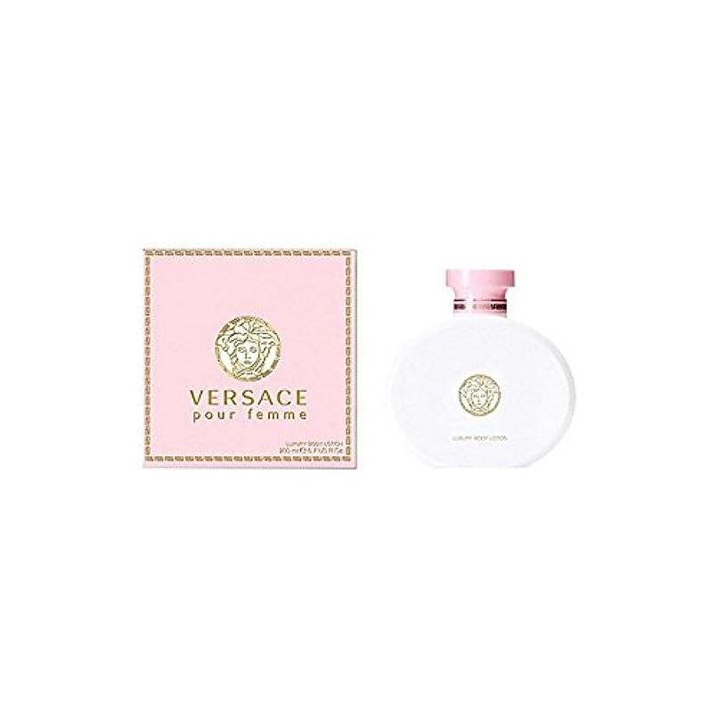 天才見つけるお酒Versace Eros Pour Femme Body Lotion 200ml (Pack of 6) - ヴェルサーチのエロスはファムボディローション200ミリリットルを注ぎます x6 [並行輸入品]