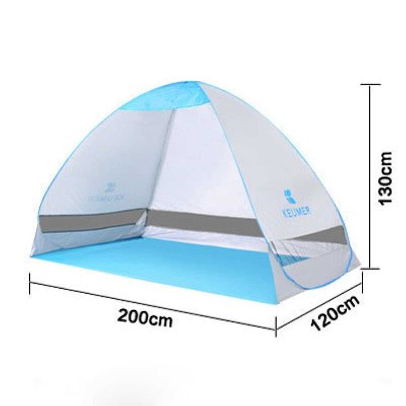 多年生確かめるボランティアOkiiting 2-3人家族のビーチキャンプテントUPF50 +日焼け止め210Dオックスフォード布大安定性強い換気 うまく設計された (Color : ホワイト)