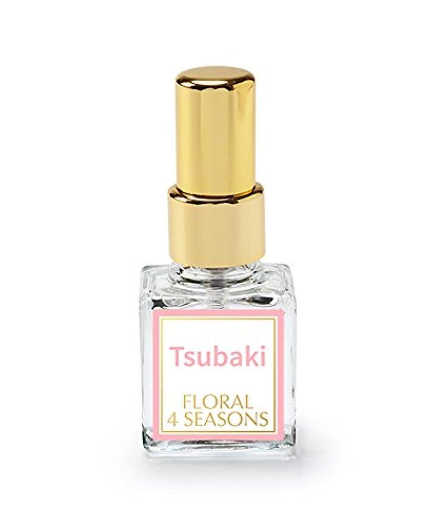 かかわらずとらえどころのない不適切な武蔵野ワークスの香水「椿」(つばき)(EDP/4mL)