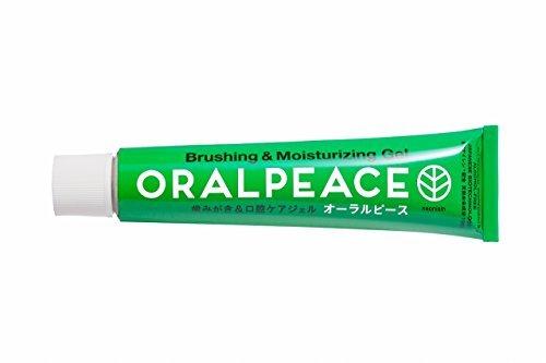 オーラルピース (3)
